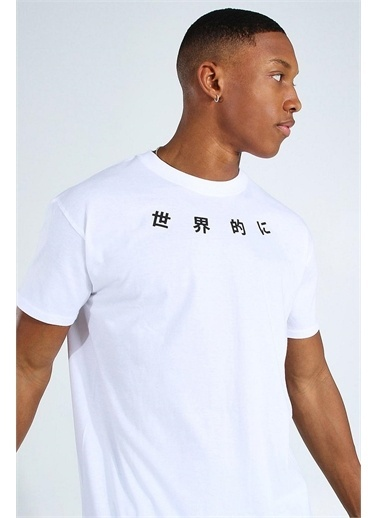Oksit Ossy Baskılı Comfort Fit Erkek Tshirt Beyaz